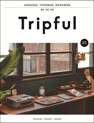 Tripful 트립풀 Issue No.19 홍대·연남·망원