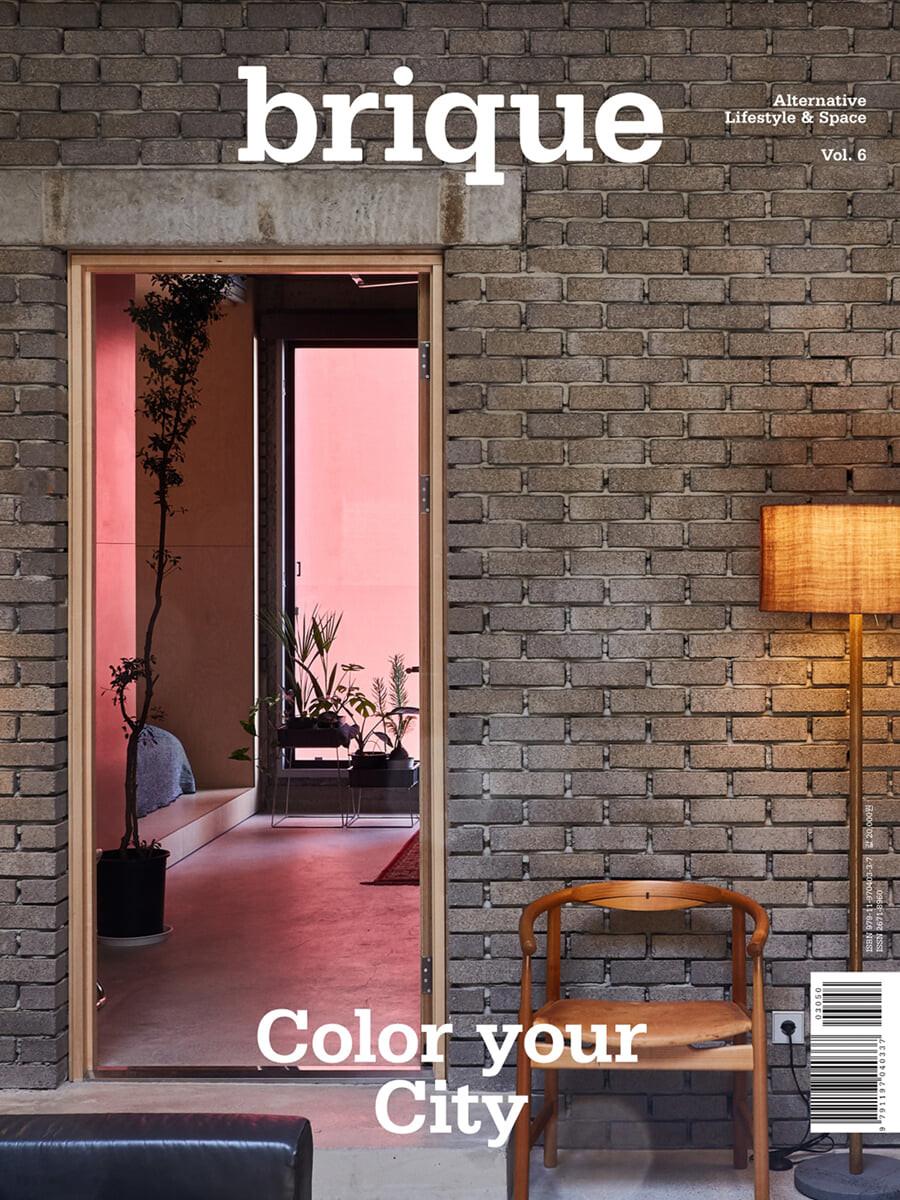 브리크 brique (계간) : Vol.6 Color your City [2021]