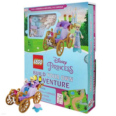 LEGO Disney Princess Build Your Own Adventure : 레고 디즈니 프린세스 빌드유어온