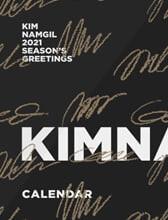 2021 김남길 시즌그리팅 포토북+캘린더