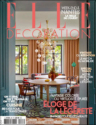 Elle Decoration France (월간) : 2021년 04월