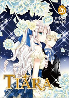 티아라 Tiara 신장판 26