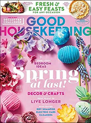 Good Housekeeping (월간) : 2021년  04월