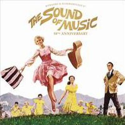 O.S.T. - Sound Of Music (사운드 오브 뮤직) (50th Anniversary Edition)(Soundtrack)(CD)