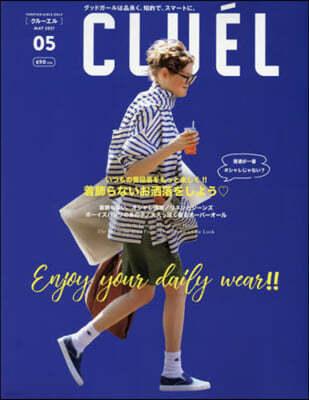 CLUEL(クル-エル) 2021年5月號