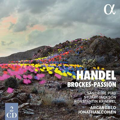 Jonathan Cohen / Sandrine Piau 헨델: 브로케스 수난곡 (Handel: Brockes-Passion HWV48)