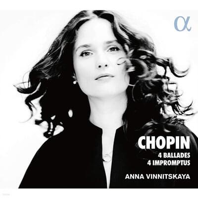 Anna Vinnitskaya 쇼팽: 4개의 발라드와 즉흥곡 - 안나 비니츠카야 (Chopin: 4 Ballades and 4 Impromptus)