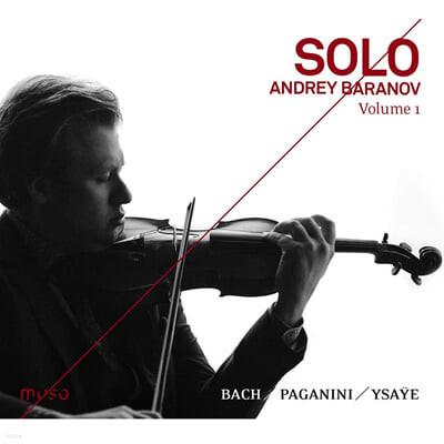 Andrey Baranov 바흐 / 파가니니 / 이자이: 무반주 바이올린 작품집 1집 (J.S.Bach / Paganini / Ysaye: Works for Violin Solo Vol. 1)