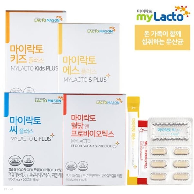 [마이락토] 런칭특가 온가족 유산균 ~52% SALE