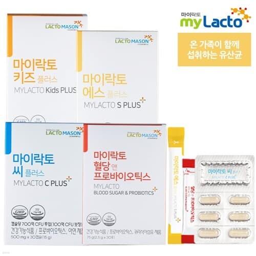 [마이락토] 런칭특가 온가족 유산균 ~56% SALE