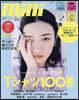 mini(ミニ) 2021年6月號