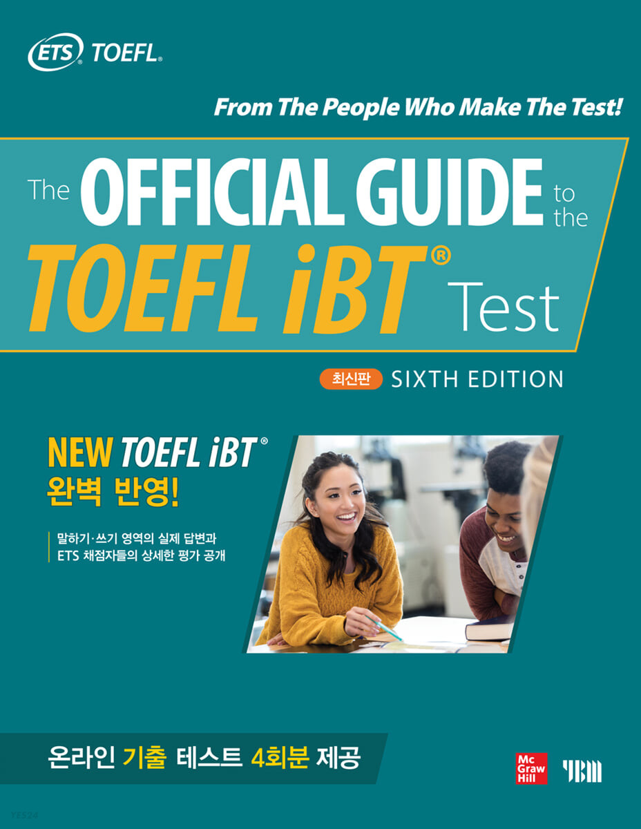 The Official Guide to the TOEFL iBT® Test