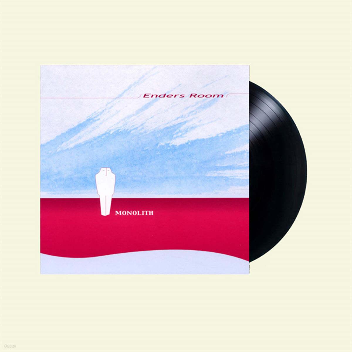 Enders Room (엔더스 룸) - Monolith [LP]