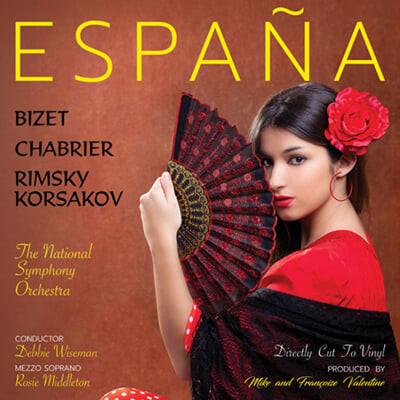 Rosie Middleton 스페인 헌정 음악 (Espana - A Tribute To Spain) [LP]