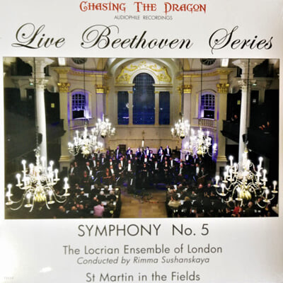 "The Locrian Ensemble 베토벤: 교향곡 5번 ""운명"" (Beethoven: Symphony No.5) [LP]"