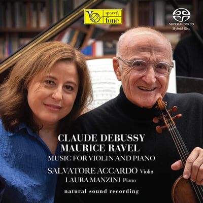 Salvatore Accardo 드뷔시 / 라벨: 바이올린과 피아노를 위한 음악 (Debussy / Ravel: Music for Violin and Piano)