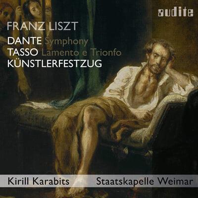 Kirill Karabits 리스트: 단테 교향곡 (Liszt: Dante Symphony)