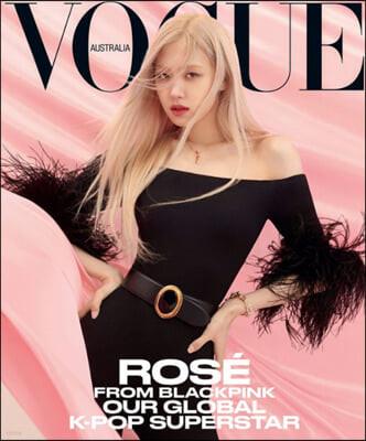 Vogue Australia (월간) : 2021년 04월 블랙핑크 로제 커버