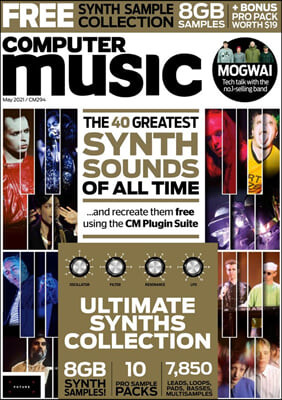Computer Music (월간) : 2021년 05월
