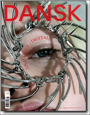 Dansk (반년간) : 2021년, No.45