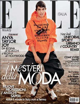 Elle Italia WEEKLY (주간) : 2021년 03월 20일