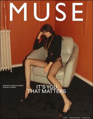 Muse (반년간) : 2021년, No. 57