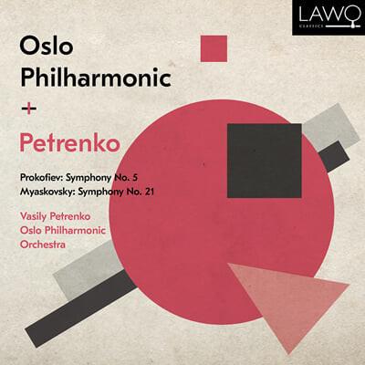 Vasily Petrenko 프로코피예프: 교향곡 5번 / 미야스코프스키: 교향곡 21번 (Prokofiev: Symphony Op.100 / Myaskovsky: Symphony Op.51)