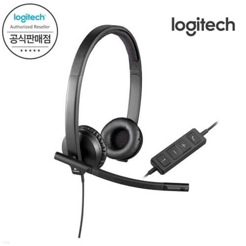 로지텍코리아 스테레오 헤드셋 H570E (정품)