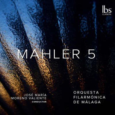 Jose Maria Moreno Valiente 말러: 교향곡 5번 (Mahler: Symphony No.5)