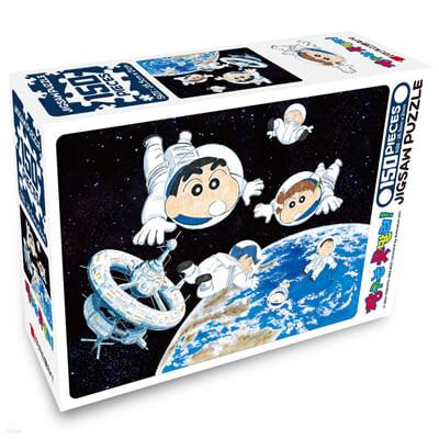 짱구 직소퍼즐 150pcs 우주탐험