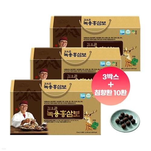 김오곤 녹용홍삼보 국내산 6년근 90포 (침향환10환증정)