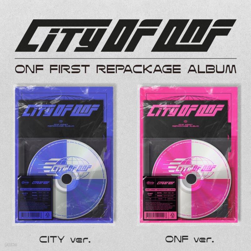 온앤오프(ONF) - 리패키지 : CITY OF ONF [SET]