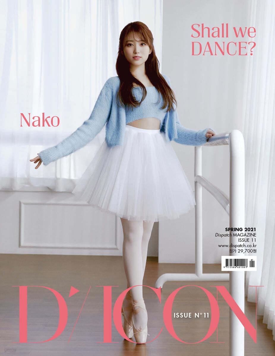 D-icon 디아이콘 vol.11 아이즈원 Shall we dance? 8. 야부키 나코