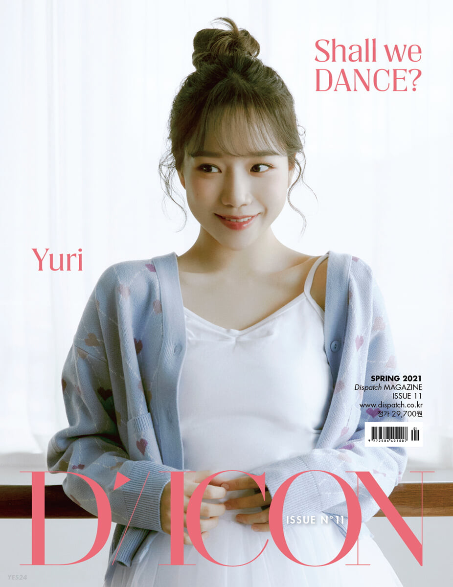 D-icon 디아이콘 vol.11 아이즈원 Shall we dance? 10. 조유리