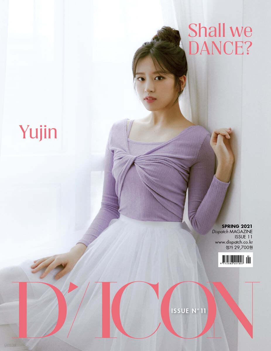 D-icon 디아이콘 vol.11 아이즈원 Shall we dance? 11. 안유진