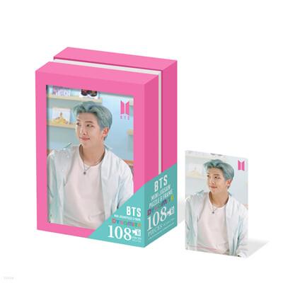 BTS 다이너마이트 액자 직소퍼즐 108피스 RM