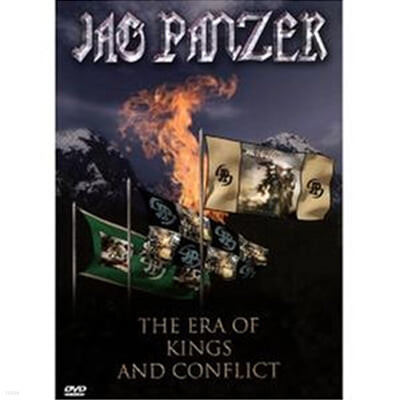 Jag Panzer (재그 팬저) - The Era Of Kings And Conflict