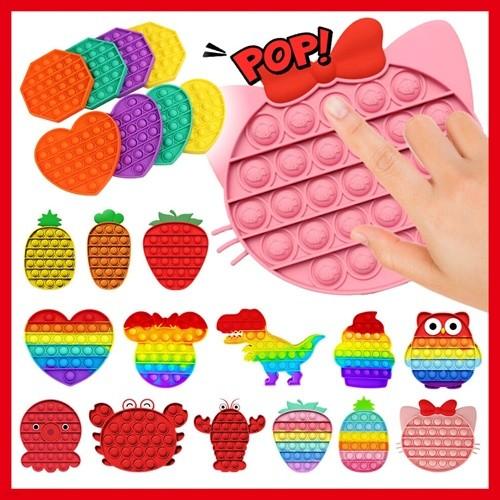 푸쉬팝버블 푸시팝 팝잇 뽁뽁이 장난감 집콕놀이 게임