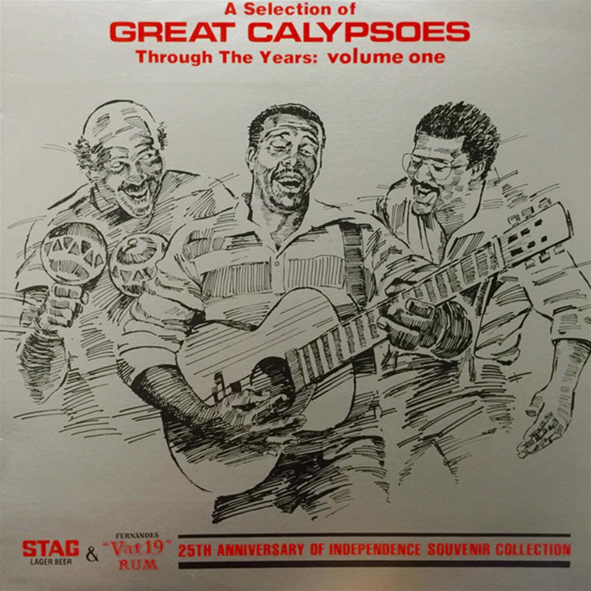 칼립소 음악 모음집 (A Selection Of Great Calypsoes Through The Years: Volume 1) [LP]
