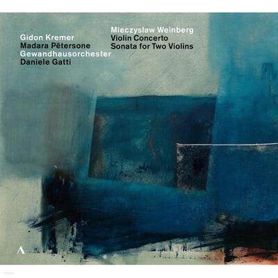 Gidon Kremer 바인베르그: 바이올린 협주곡, 바이올린 소나타 (Weinberg: Violin Concerto Op.67, Violin Sonata Op.69)
