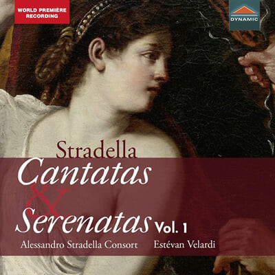 Alessandro Stradella Consort 스트라델라: 칸타타와 세레나타 1집 (Stradella: Cantatas and Serenatas Vol. 1)
