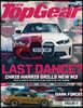BBC Top Gear (월간) : 2021년 4월