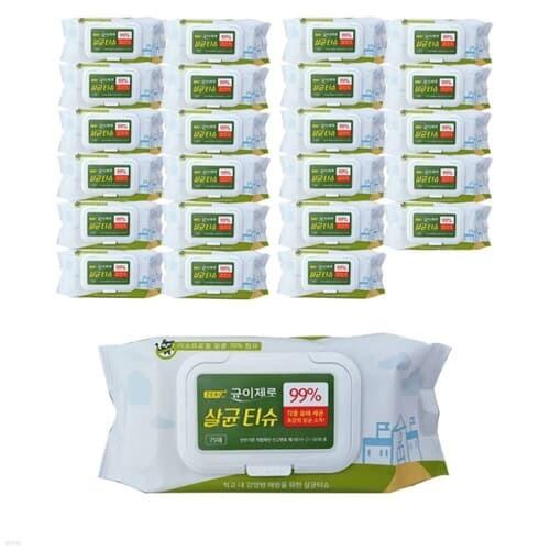 소독용 에탄올 알콜티슈 균이제로 75매x24팩_1BOX