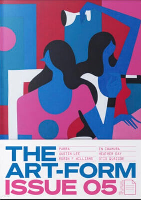 The Art Form (연간) : 2021년 Spring No. 5