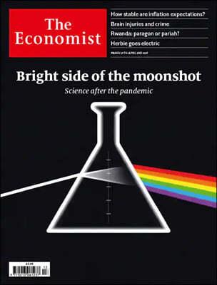 The Economist USA (주간) : 2021년 3월 27일