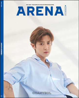 ARENA HOMME+ 아레나 옴므 플러스 B형 (월간) : 5월 [2021]