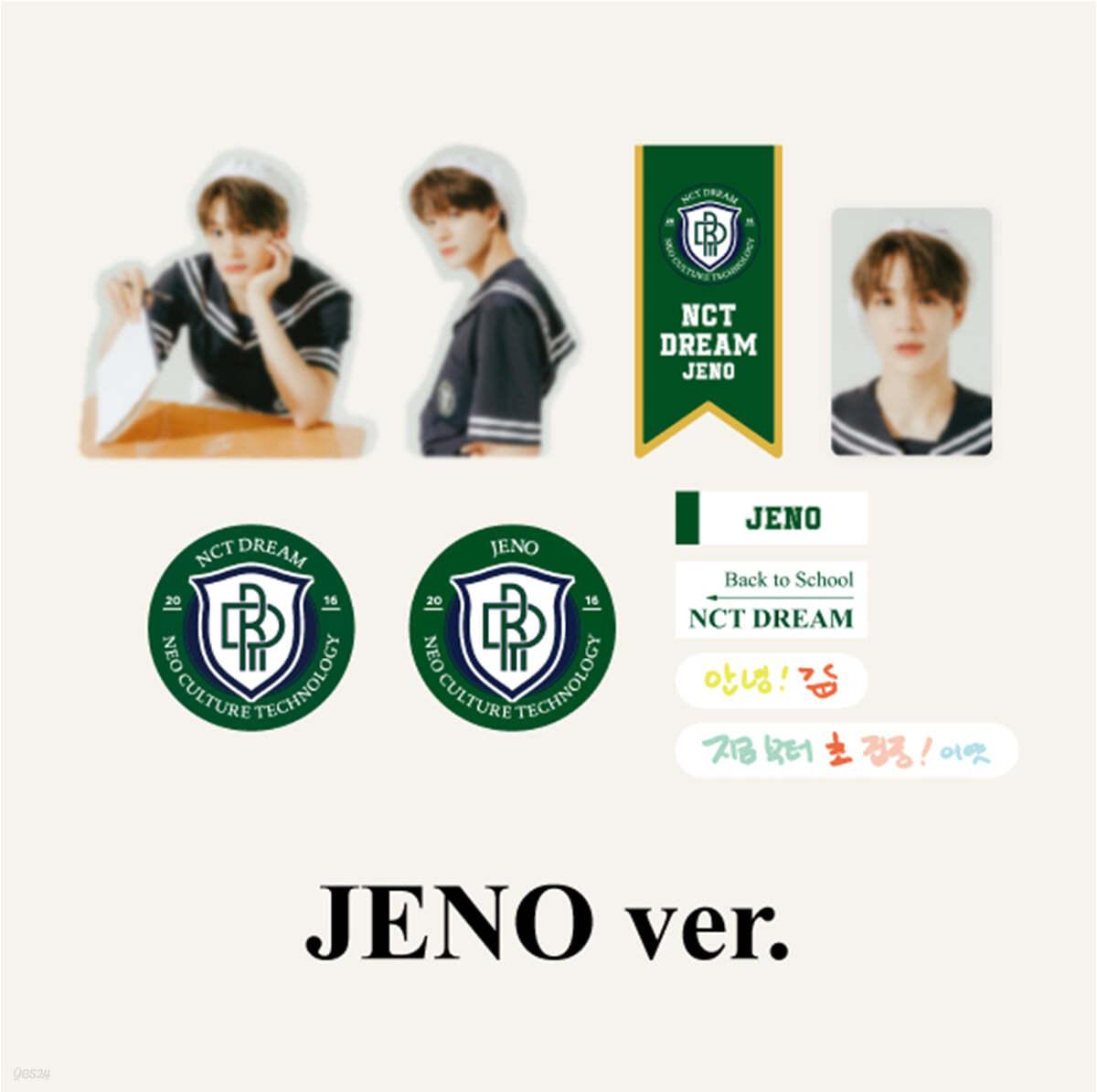 [NCT DREAM_JENO] 2021 BSK LUGGAGE STICKER+PHOTO CARD SET