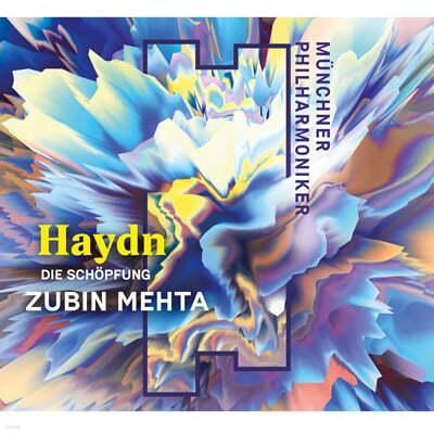 Zubin Mehta 하이든: 오라토리오 '천지창조' (Haydn: Die Schopfung)