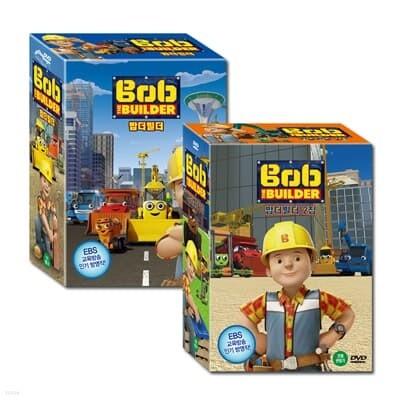 밥 더 빌더 Bob the Builder 1+2집 20종세트