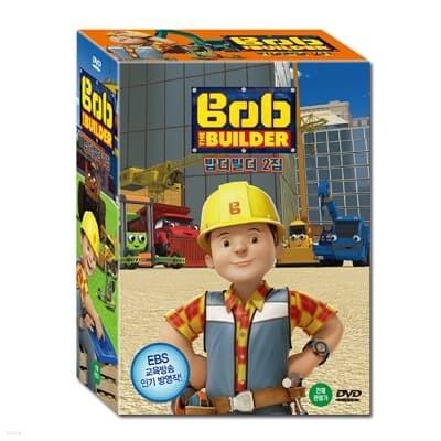 밥 더 빌더 Bob the Builder 2집 10종세트